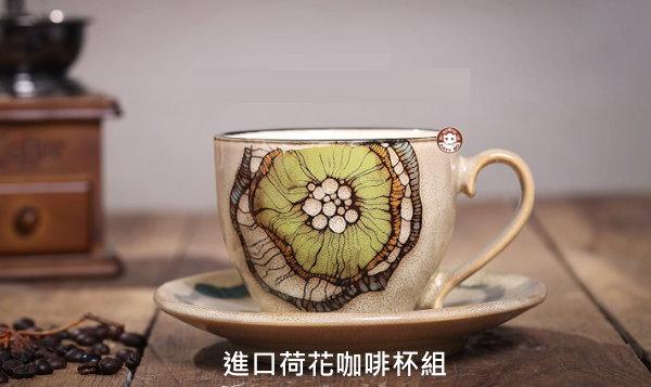 【易奇宝】欧式创意 手绘陶瓷咖啡杯组 荷花